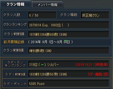 201410221622580fc.jpg