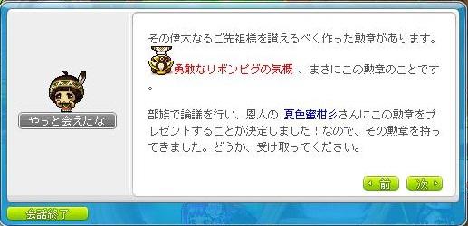 Maple130508_164655.jpg