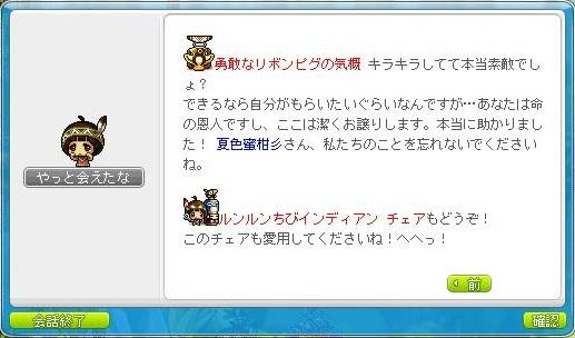 Maple130509_225552.jpg