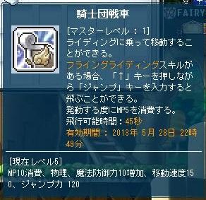 Maple130526_044617.jpg