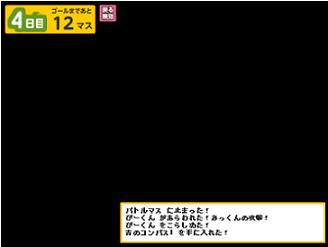 キャプチャ m 11.29 5