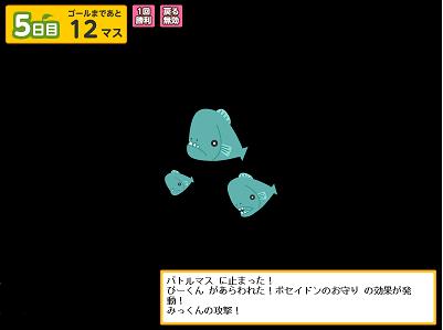 キャプチャ m 12.14 5