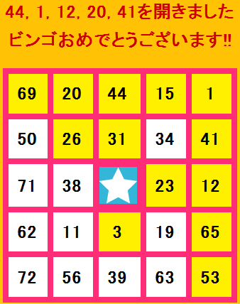 キャプチャ tametoku 1.4 2