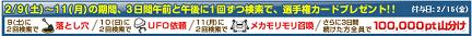 キャプチャ 2.9 mori