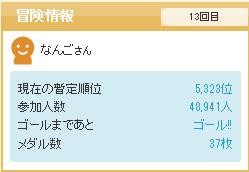 キャプチャ 2.11 net t 8