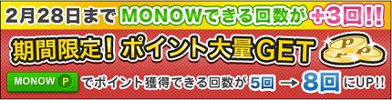 キャプチャ 2.15 gen monow
