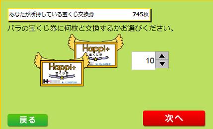 キャプチャ 2.25 hap4