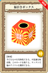201302271820342b0.png