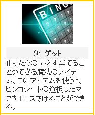 キャプチャ 3.5 mo b5