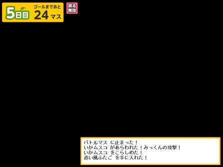 キャプチャ m 4.19 3