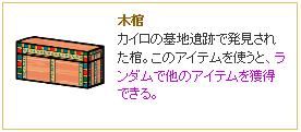 キャプチャ 4.23 net t1