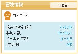 キャプチャ 4.22 net t7