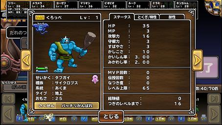 キャプチャ 12.9 enix2
