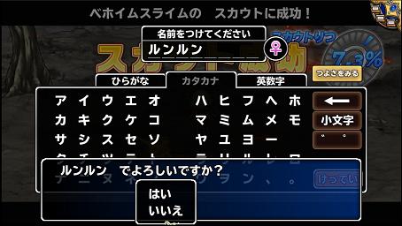 キャプチャ 12.12 enix12