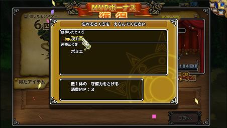 キャプチャ 12.13 enix2