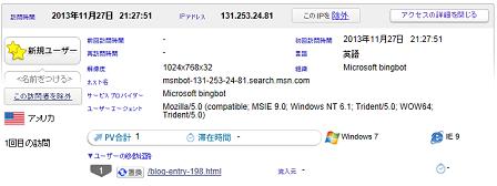 キャプチャ 12.13 ninja3