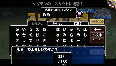 キャプチャ 12.19 enix2