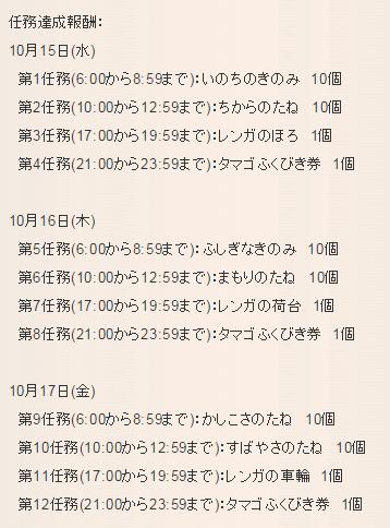 キャプチャ 10 16 mp8