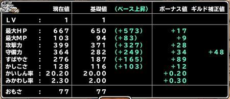 キャプチャ 11 16 mp9-a