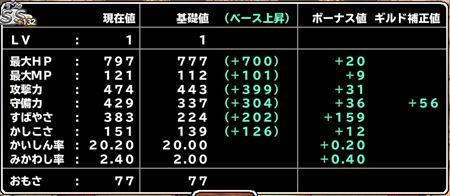 キャプチャ 11 17 mp38-a