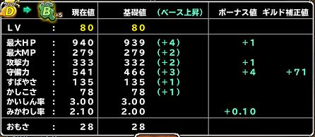 キャプチャ 11 18 mp4