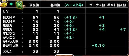 キャプチャ 11 18 mp7