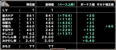 キャプチャ 11 19 mp7-a