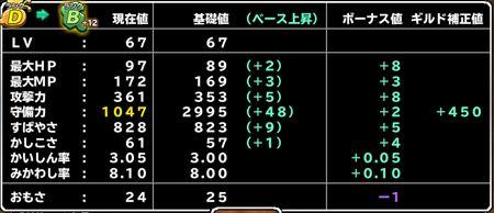 キャプチャ 11 19 mp14-a