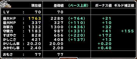 キャプチャ 12 2 mp22-a-a