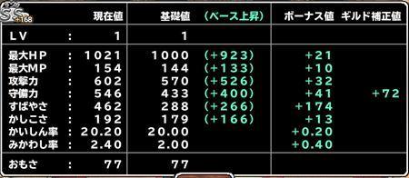 キャプチャ 12 4 mp6-a-a