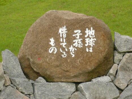 20120624.jpg