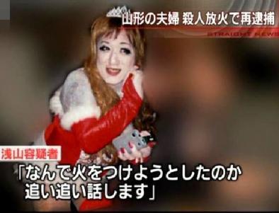 西口宗宏 2011/12 強盗殺人 2名殺害 2012/3/15 未定 大阪地裁堺支部近所に住む資産家の象印元社長を殺害。主婦一名も金銭目的で殺害。しかし  象印元社長の殺害の方は