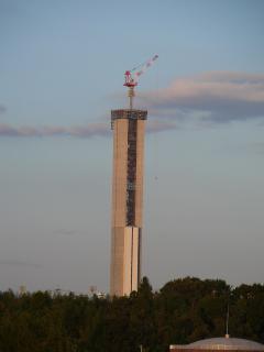 工事中のG1タワー
