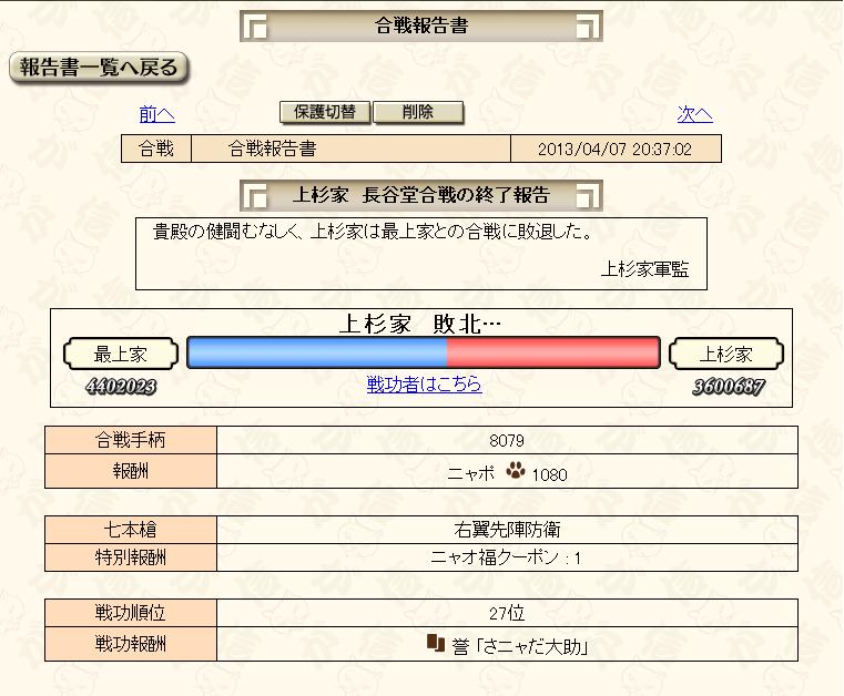 201304080845577bc.png