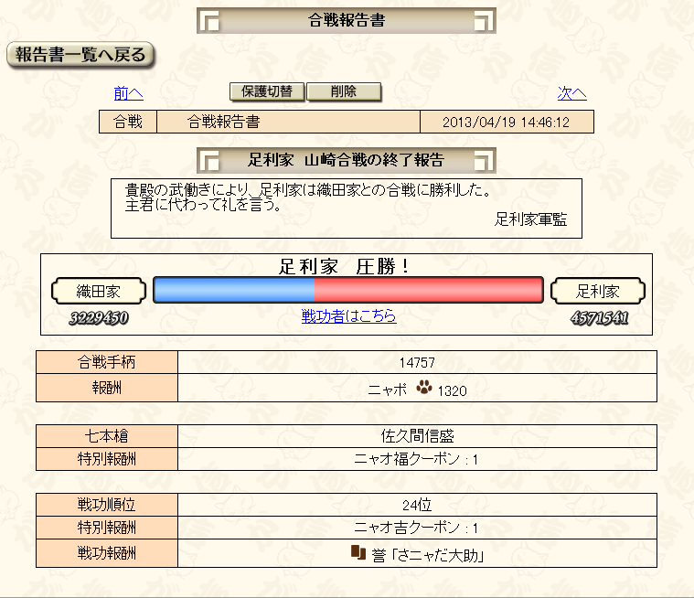 20130420082129918.png