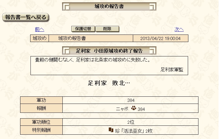 20130422232039305.png