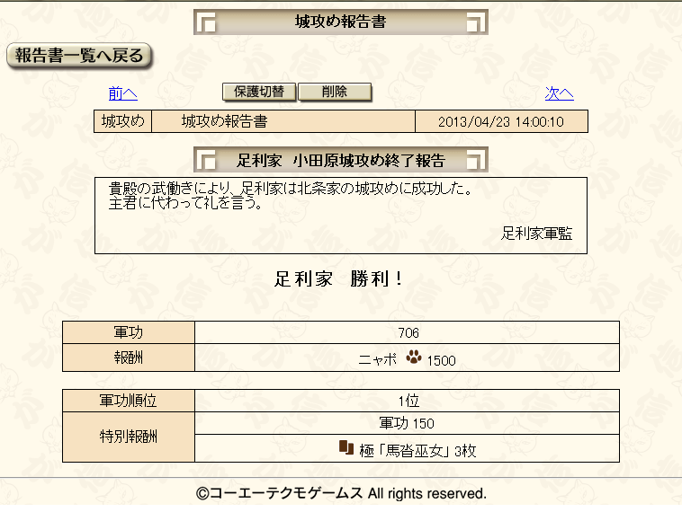 201304231420404bb.png