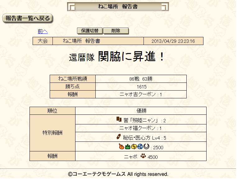 20130430001530649.png