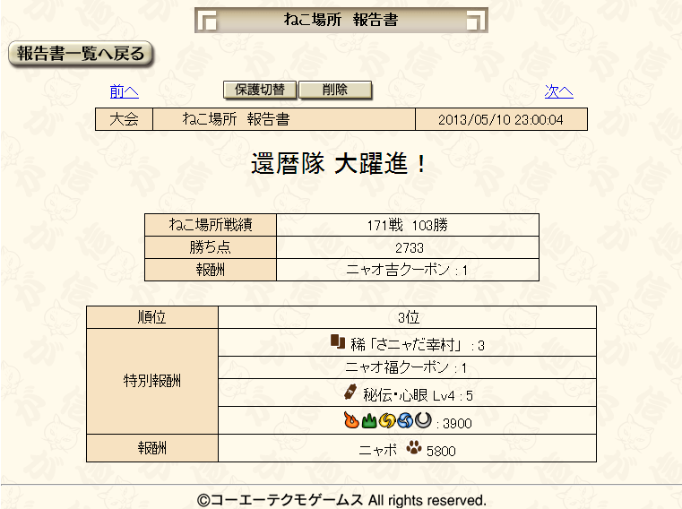 20130511211457654.png