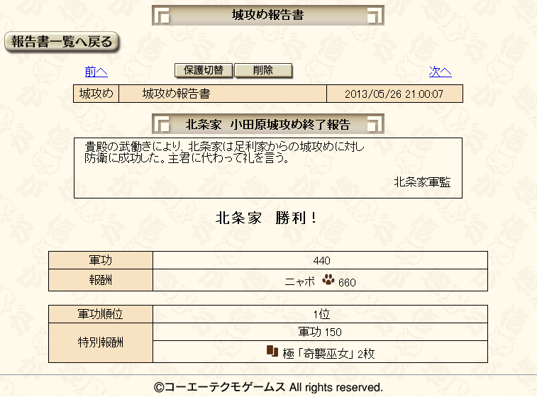 20130527004908663.png