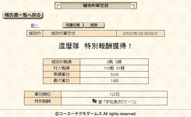 20130528001213a7e.png