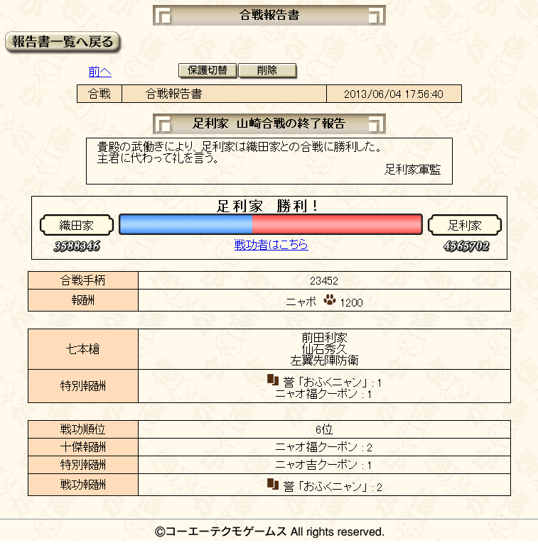 20130605085529eb6.png