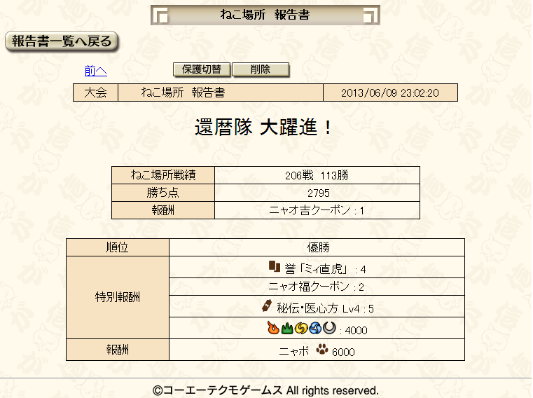 20130609230850510.png