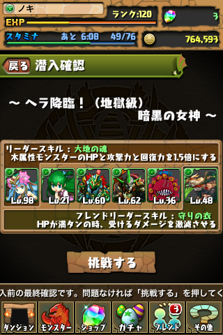 20121222a.png