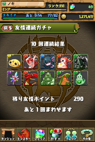 20130104b.png