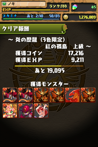20130106a.png