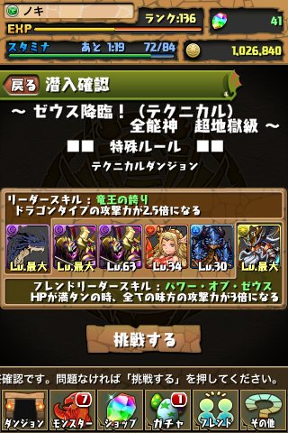 20130107a.png
