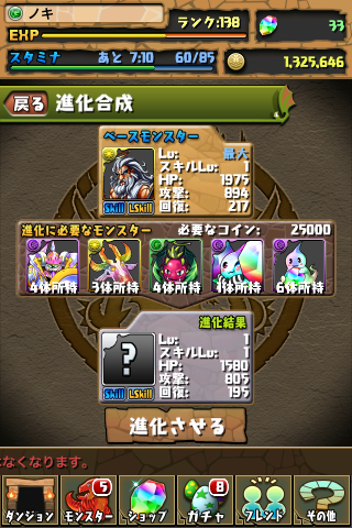 20130111a.png