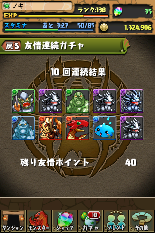 20130111c.png