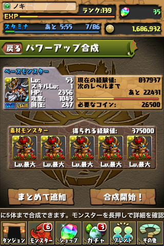 20130112a.png